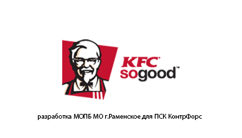 /uploads/clients/www.kfc.ru.png